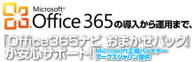 base_initial_maincopy274